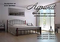 """Кровать """"Афина"""" деревянные ножки, фото 1"""