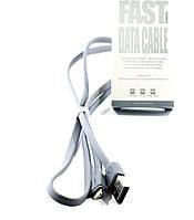 Кабель USB Remax RC-008i (Lightning) grey .t