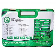 Набор инструментов 82 предмета Intertool ET-6082SP