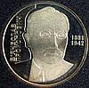 Монета Украины  2 грн. 2006 г. Вячеслав Прокопович
