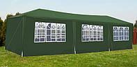 Палатка садовая павильон  3x9m
