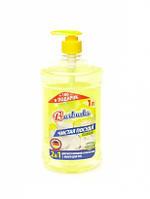 """Средство для мытья посуды """"Лимон"""" """"Barbuda"""""""