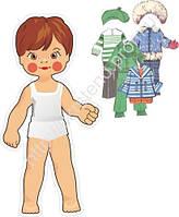 """Демонстраційний матеріал """"Одяг для хлопчика"""" (2327.2)"""