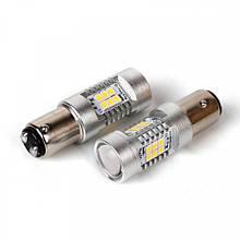 Светодиодные автолампы CARLAMP 4G-Series P21/5W 4G21/1157