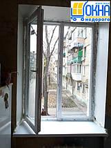 Пластиковые окна Вишневое, фото 2