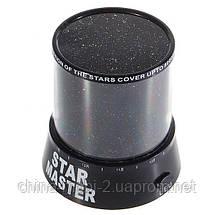 Лампа звездное небо Star Master- ночник, фото 3