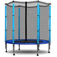 Батут для детей 140 см Neo-Sport