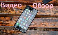 Смартфон Iphone 7Plus 8 ядер Лучшая Корейская  Копия