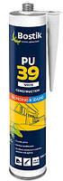 Bostik PU 39 полиуретановый клей-герметик (Серый) 300ml