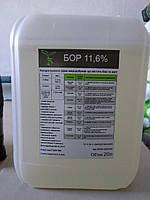 Бор 160 г/л 11,6% удобрение ( NANOVIT Моно Бор, Інтермаг Бор ) добриво