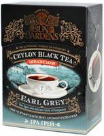 Чай Sun Gardens Earl Grey (Ерл рей),90 гр.