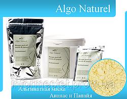 Альгинатная маска для  кожи лица Ананас и папайя Algo Naturel (Альго Натюрель) 200 г.