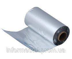 Фольга для мелирования ширина 12 см (14 мкм), 100 м