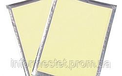 Коллагеновый лист Витамин С MATRICOL Vital C А4
