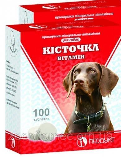 Косточка Витамин добавка минерально-витаминная для собак, 100 табл. Продукт