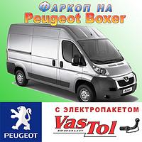 Фаркоп Peugeot Boxer (прицепное Пежо Боксер), фото 1