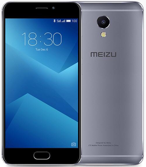 Meizu M5 NOTE 3/16Gb Grey Гарантия 1 Год