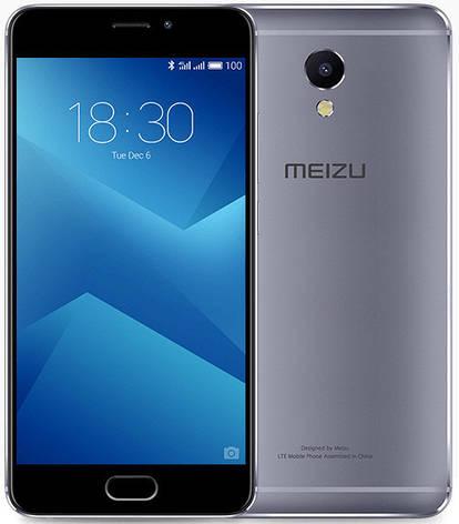 Meizu M5 NOTE 3/16Gb Grey Гарантия 1 Год, фото 2