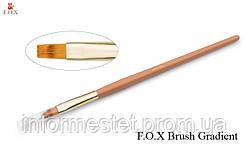 FOX кисть для градиента (омбре)