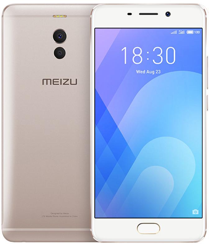Meizu M6 NOTE 4/64Gb Gold Гарантия 1 Год
