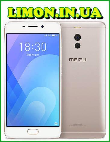 Meizu M6 NOTE 4/64Gb Gold Гарантия 1 Год, фото 2