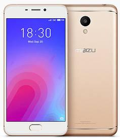 Meizu M6 2/16Gb Gold Гарантия 1 Год