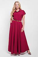 Платье большого размера в пол Алена однотон (7 цв), плаття великого розмiру, фото 1