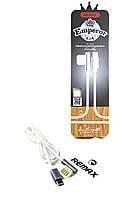 Кабель USB Remax RC-054m (micro-USB) silver .t