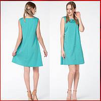Бирюзовое летнее платье   Эмили