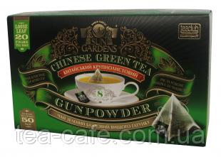 Чай Sun Gardens Gunpowder(Ганпаудер) ,20 пак.