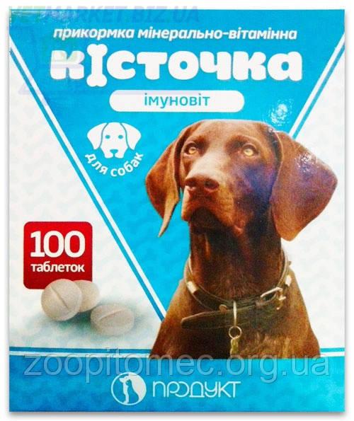 Косточка Иммуновит добавка минерально-витаминная для собак, 100 табл. Продукт
