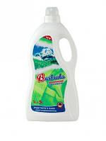 """Жидкое средство для стирки белого белья """"Barbuda"""""""