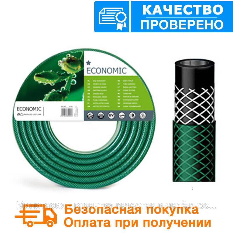 """Поливочные шланги Cellfast серии ECONOMIC 20 м. 3/4"""""""