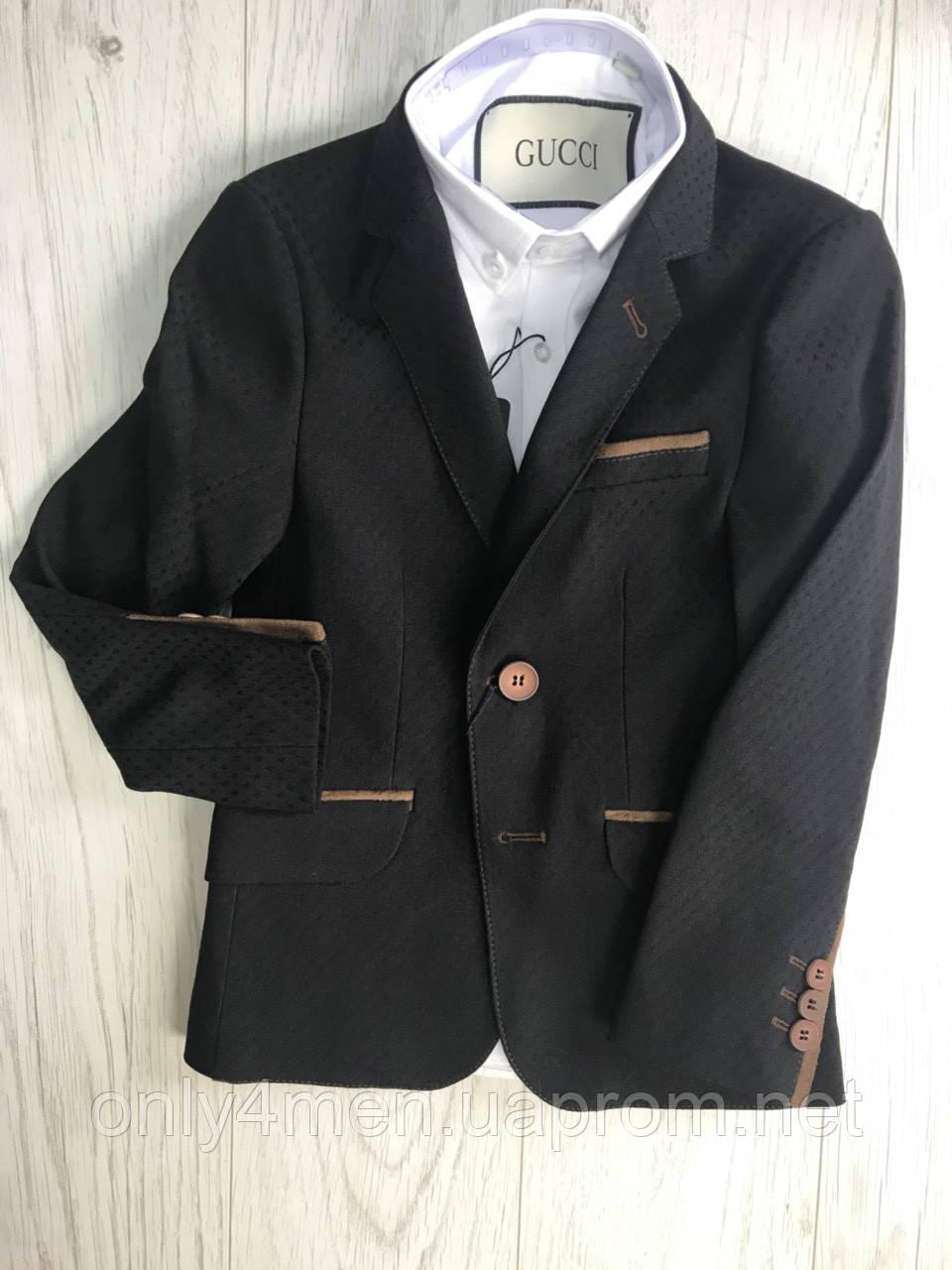 Пиджак для мальчика  116-140 см
