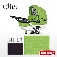 Универсальная коляска 3 в 1 Adbor Ottis 14 с автокреслом , фото 1