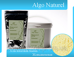 Альгинатная маска  для кожи лица Женьшеневая Algo Naturel (Альго Натюрель)  200 г.