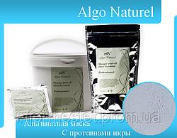 Альгинатная маска для  кожи лица С протеинами Икры Algo Naturel (Альго Натюрель) 25 г.