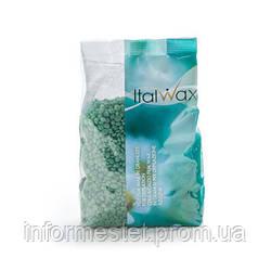 Воск в гранулах, теплый, пленочный Азулен  ItalWax ( Итал Вакс) Италия 1кг