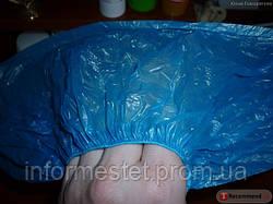 Бахилы  п/э, 3,5 г  плотные синие, 100 шт высокое качество