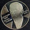 Монета Украины 2 грн.  2006 г. Владимир Чеховский