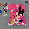 Футболка Minnie Mouse для девочки. 2-3;  3-4 года