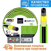 "Поливальний шланг Green ATS2™ (Cellfast) 25 м. 3/4"""