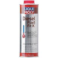 Антигель для дизельного топлива Liqui Moly Diesel fliess-fit 1l