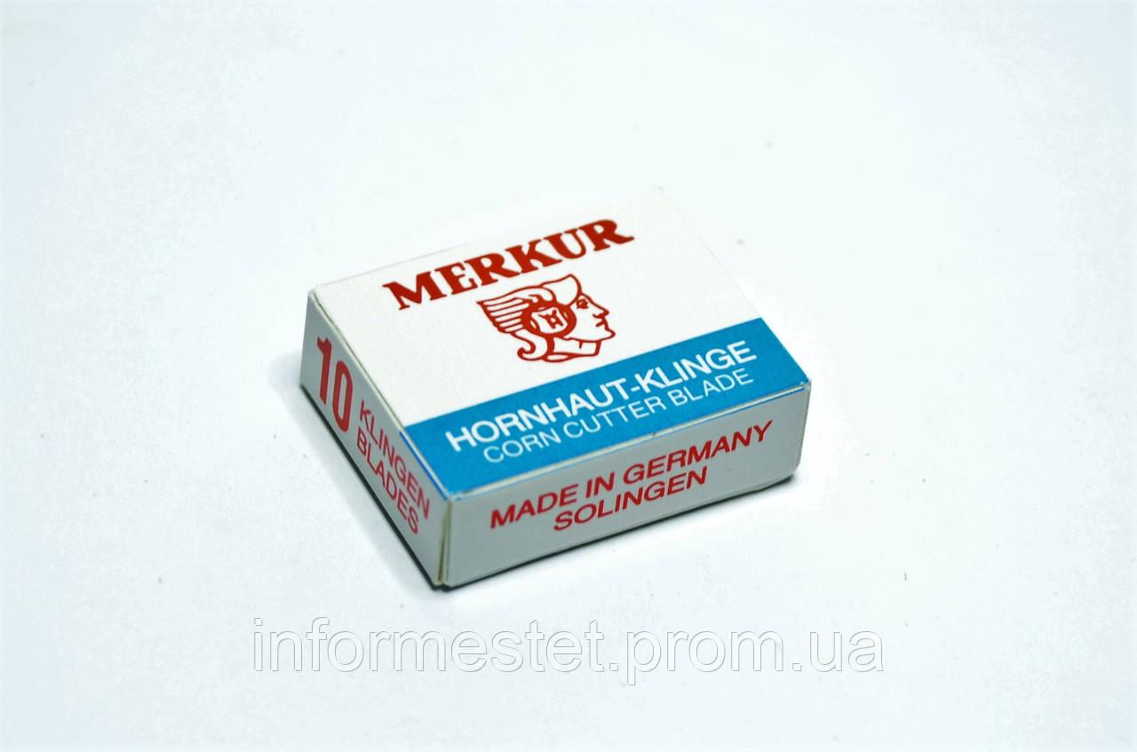 Лезвия для педикюрного станка Merkur, 10шт