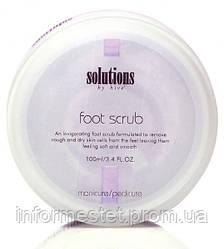 Скраб для ног Foot Scrub HIVE ( хайв )  Англия 500мл