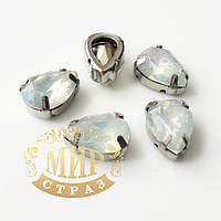 Опаловые капли 10x14, в улучшенных серебряных цапах, Цвет White Opal