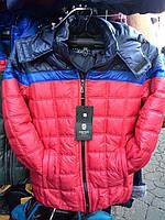 Курточка зимняя на халлофайбере ЮНИОР купить оптом в Одессе оптом дешево