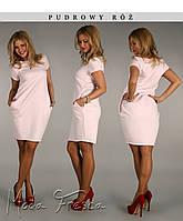 Платье женское туника с карманами модная красивая длинна 90 см 42 44 46 48 50 Р