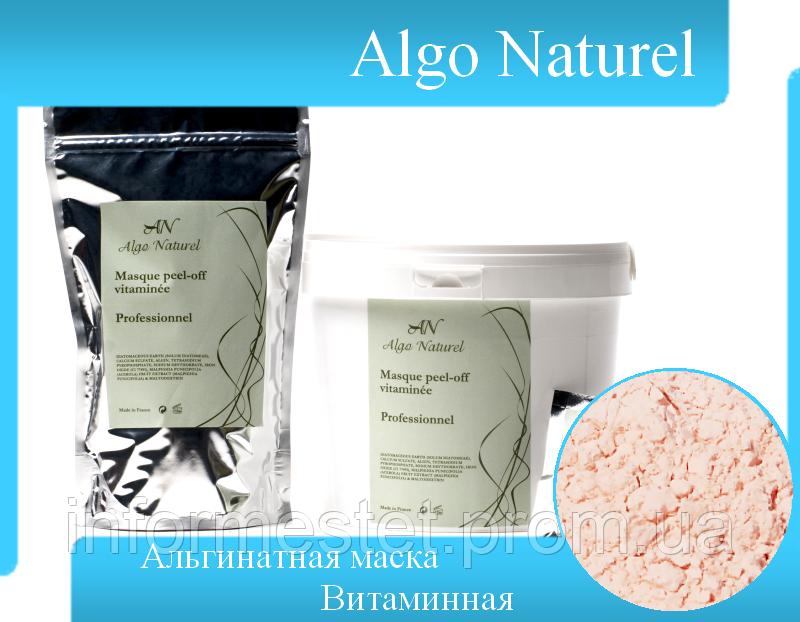 Альгінатна маска для шкіри обличчя Вітамінна Algo Naturel (Альго Натюрель) 200 р.