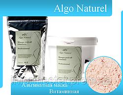 Альгинатная маска  для кожи лица Витаминная Algo Naturel (Альго Натюрель) 200 г.